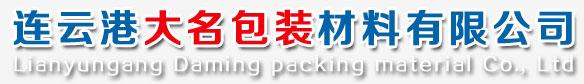 纸板桶-连云港大名包装材料有限公司